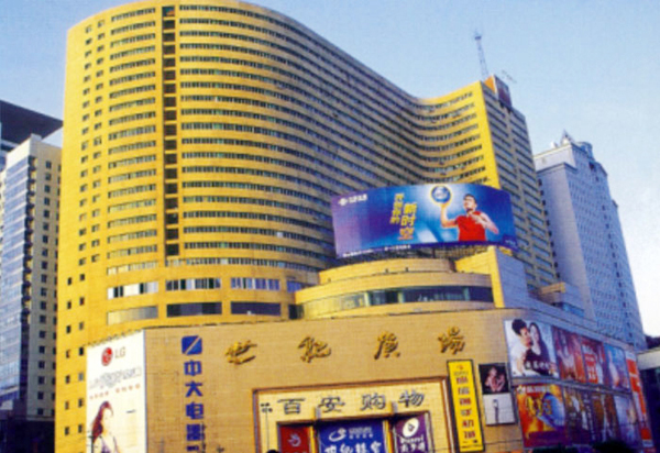 涂料招商 云南世纪广场-有机硅外墙漆、静美优质哑光内墙漆  建筑涂料